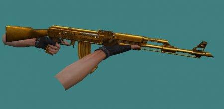 [CS 1.6] Native Gun - AK47 GOLD