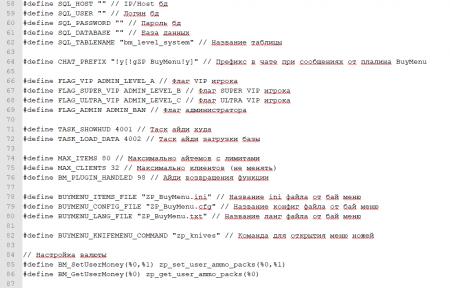 [CS 1.6] Addon - BuyMenu (1.1) by t3rkecorejz