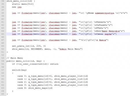 [CS 1.6] Addon - AMXModMenu (+Gag) ZP