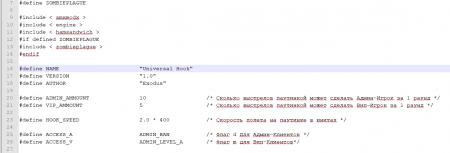 [CS 1.6] Addon - Hook/Паутинка + Ограничение