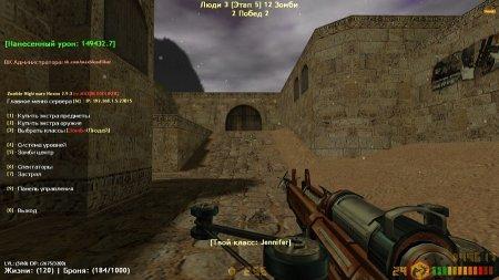 "[CS 1.6] Сборка для сервера ""Zombie Nightmare Nexon"" ZP 4.3"