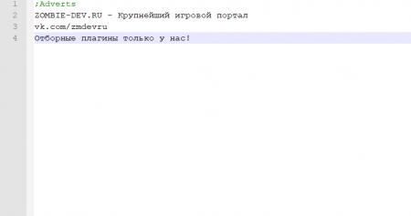 [CS 1.6] Addon - Simple Adverts (Реклама HUD, DHUD)