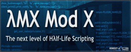 [CS 1.6] Reamxmodx