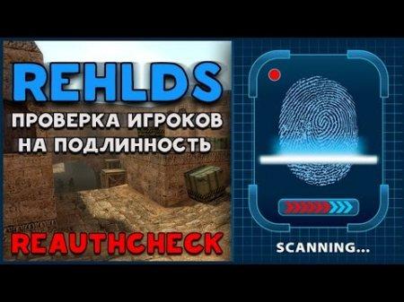 [CS 1.6] ReAuthCheck (0.16)