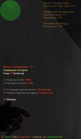 [CS 1.6] Addon - Лотерея для JailBreak