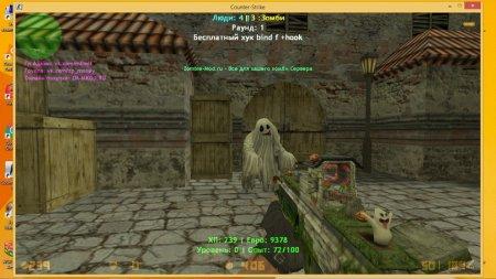 [CS 1.6] Extra Item - ACR Ghost Attack