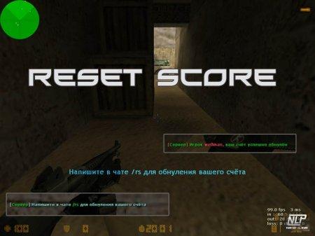 [CS 1.6] Addon - Resetscore (Обнуление счёта)