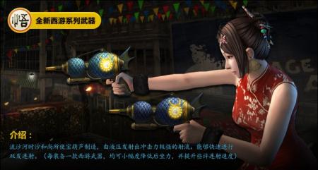 [CS 1.6] Extra Item - Sha Wujing Dual Handgun (VIP)