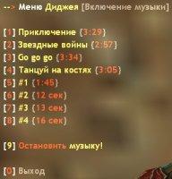 [CS 1.6] Плагин - Меню Диджея (Музыки)